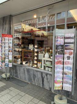 Susannes Laden Außenansicht